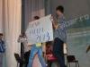 balul-bobocilor-st-anghel-2013-161