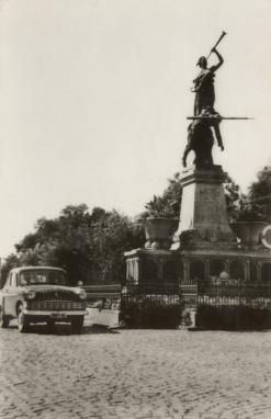 Bailesti. Monumentul Eroilor