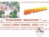 competitie-sah-resita-2012-18