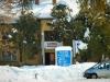 bailesti-iarna-2012-075