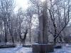 Parcul Bailesti - Monument